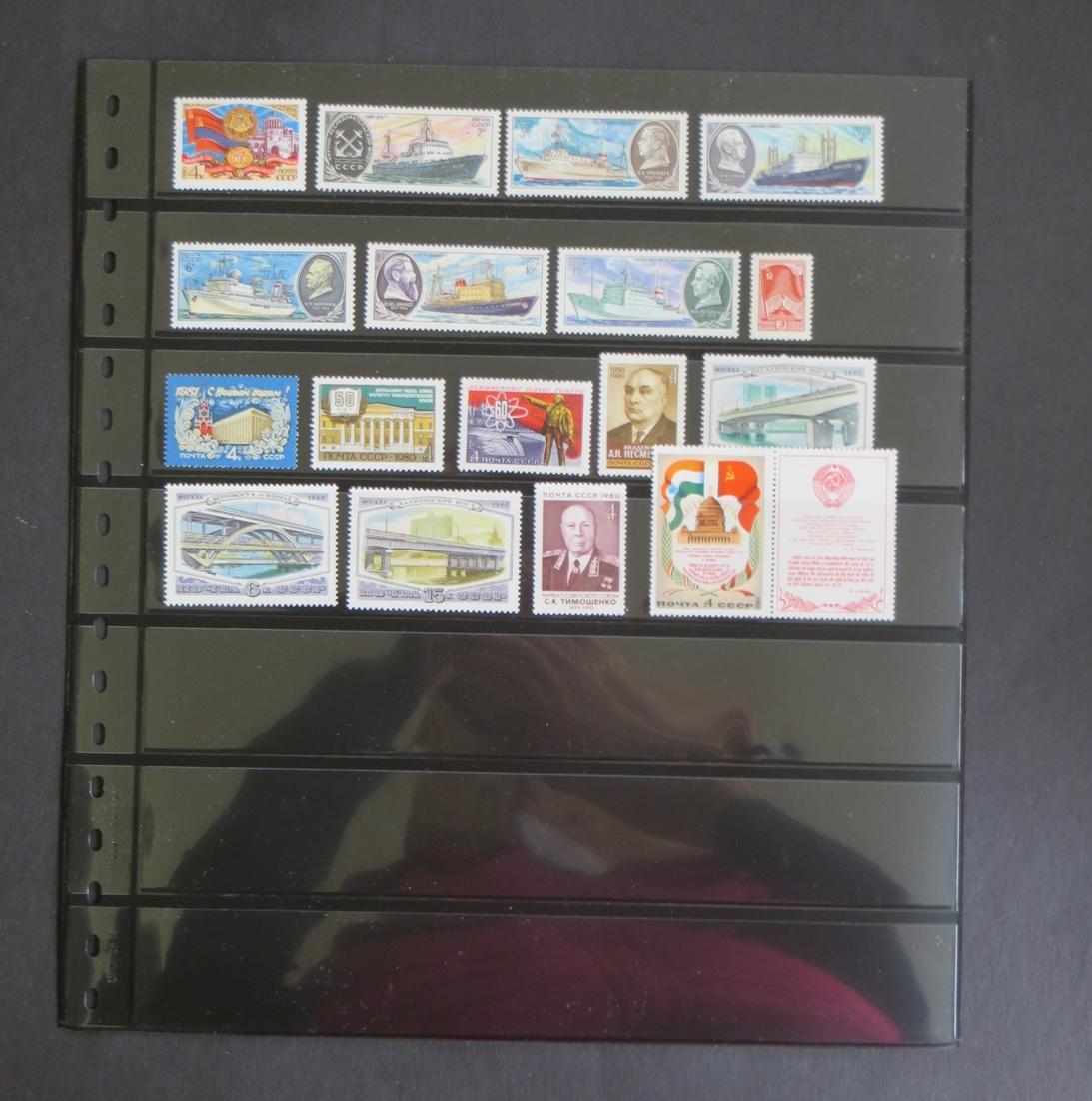 Sowjetunion 4914-5027 kompletter Jahrgang 1980 postfrisch