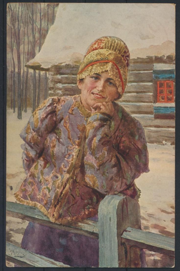 Ansichtskarte Rußland Trachten Frauen 1915