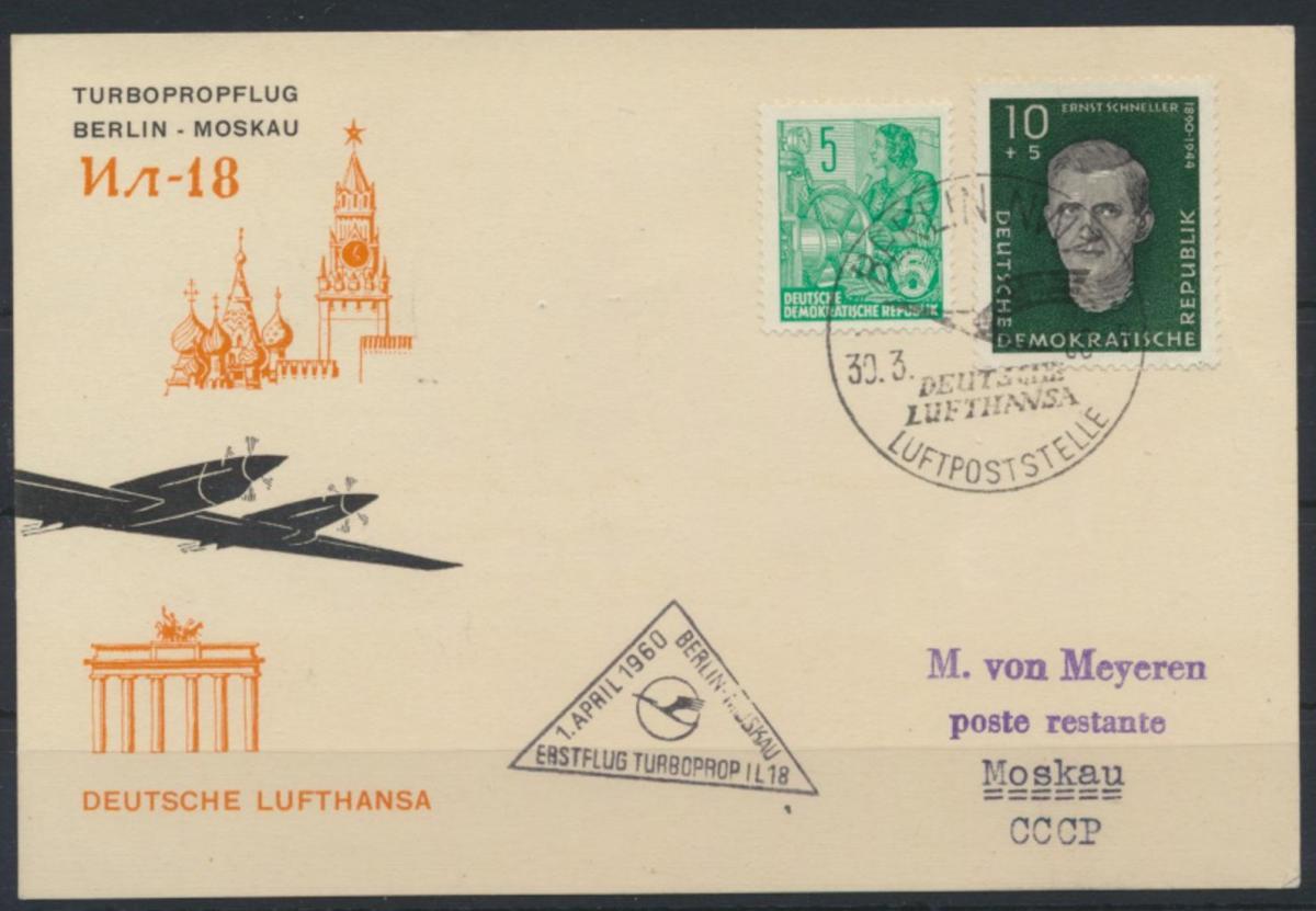 DDR Brief 659 Flugpost Turboproflug Berlin Moskau Sowjet Motiv Brandenburger Tor