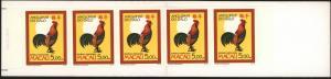 Macao Markenheftchen 712 Chinesisches Neujahr Jahr des Hahnes 1993 postfrisch