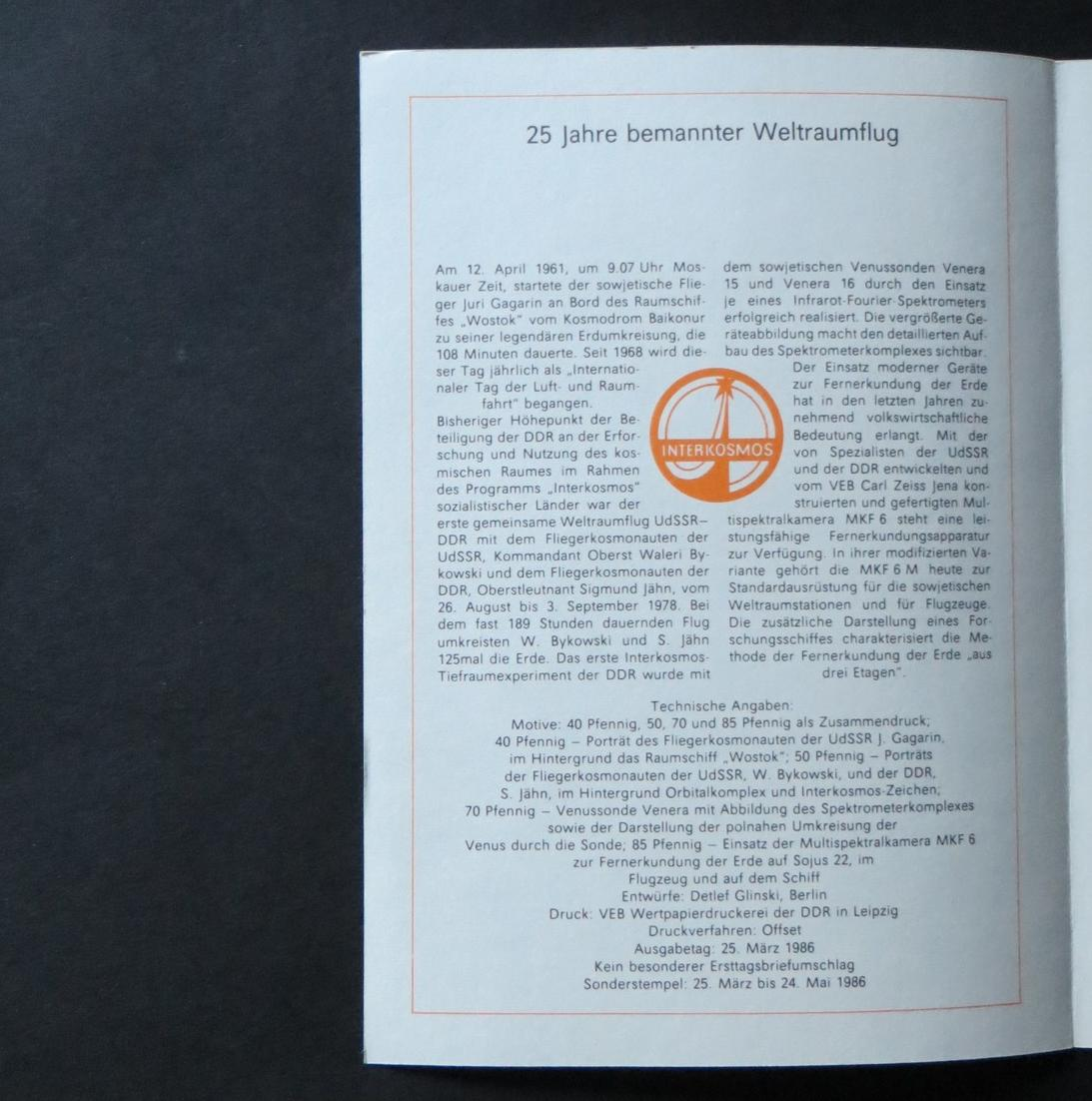 DDR Ersttagsblatt - Jahressammlung 1986 mit ESST handgestempelt Kat.-Wert 120,- 4
