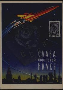 Sowjetunion Weltraum Raumfahrt Maximumkarte 1960