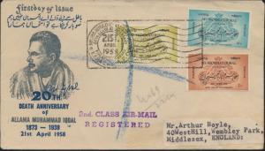 Pakistan R-Brief Flugpost MIF 96-98 SST nach Wembley Park FDC 20. Todestag Iqbal