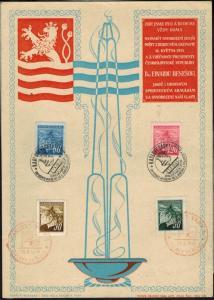 Tschechoslowakei 1945 Sonderblatt Karlsbad 28.10.1945