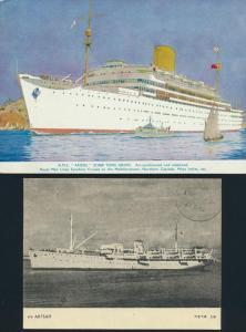 Israel Sammlung von 6 Schiffspostbelegen Seefahrt Schiffe