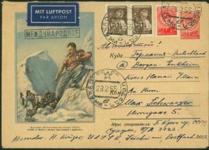 Sowjetunion Bild Ganzsache 40 Kop. ZuF Luftpost Sport Bergsteigen Bergen Enkheim