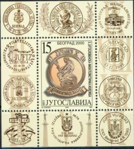 Jugoslawien Block 49 Briefmarkenausstellung Luxus postfrisch MNH 2000 Kat. 50,-