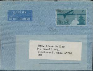 Nepal Ganzsache Aerogramm Flugpost  nach Cincinnati Ohio 1980 Mount Everest USA