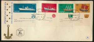 Israel Brief Full-Tab 27.1.1958