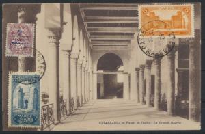 Marokko Ansichtskarte Casablanca bildseitig frankiert nach Lippstadt