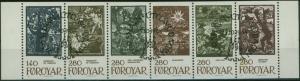 Färoer Heftchenblatt aus Markenheftchen Märchenillustration 1984 gestempelt