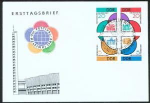 DDR 901-904 Viererblock, Weltfestspiele der Jugend und Studenten 1962, ESST.