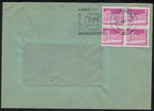 Berlin Brief MEF 141 5 Pf Stadtbilder Viererblock SST BERLIN SW 11. WELTKONGRESS