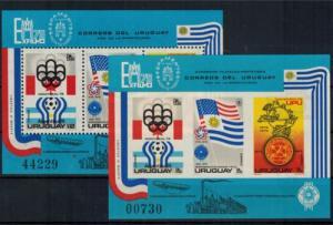 Uruguay Briefmarkenausstellungen EXFILMO u. ESPAMER, Block Sonderblock ungezähnt