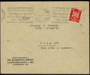 DR Sport 1926 Brief mit Werbestempel Ausstellung Turnen & Sport Kaiserslautern
