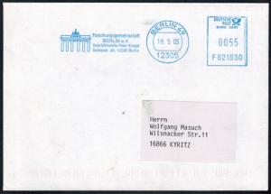Bund Brief SST  Briefmarken Forschungsgemeinschaft Berlin Brandenburger Tor 2005