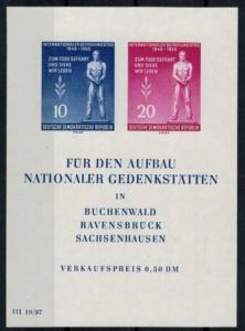 DDR Block 11 Aufbau Nationaler Gedenkstätten 1955 tadellos postfrisch