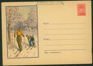 Sowjetunion Sport Wintersport schön kolorierte Ganzsache Ski