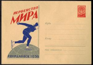 Sowjetunion Sport Wintersport Eiskunstlauf Ganzsache 1959