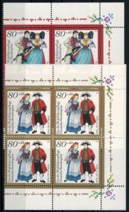 Bund 1757-61 Wohlfahrt Trachten Bogenecke Eckrand Viererblock o. re. postfrisch