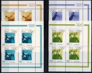 Bund 1861-64 Sporthilfe Olympia Bogenecke Eckrand Viererblock o + u. rechts