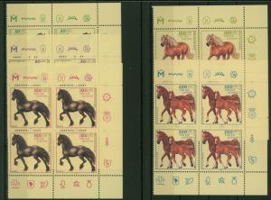 Bund 1920-4 Jugend Pferde Bogenecke Eckrand Viererblock o + u. rechts postfrisch