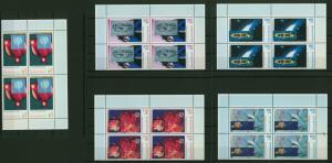 Bund 2077-81 Wohlfahrt Kosmos Weltraum Bogenecke Eckrand Viererblock o. li.+re.