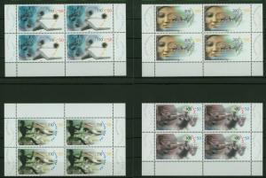 Bund 2094-97 Sporthilfe + Frieden Bogenecke Eckrand Viererblock u.. li.+re.