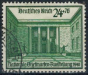 Deutsches Reich 743 Nationale Briefmarkenausstellung Berlin 1940 gestempelt
