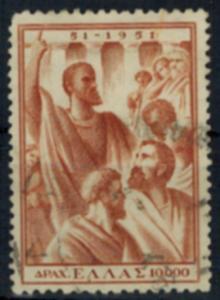 Griechenland 581 Höchstwert 10000 Dr 1900 Jahre Besuch Apostel Paulus gestempelt