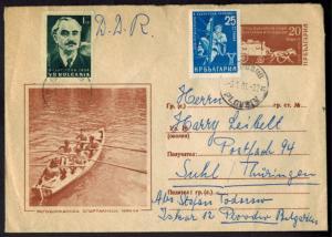 Bulgarien Ganzsache mit ZuF Wassersport Boot Rudern Schiff nach Suhl Thüringen