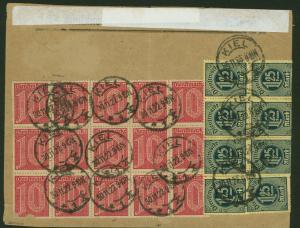 Deutsches Reich Brief Dienst 24 15er Block 31 (8) Kiel Uni-Frauenklinik Hamburg