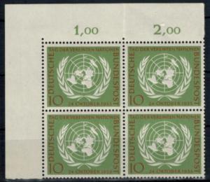 Bund 221 UNO 1945-1955 Viererblock-Bogenecke Eckrand oben links ** selten