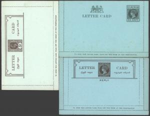 Ceylon Ganzsache Kartenbrief Victoria/Edward drei verschiedene Sri Lanka sehr