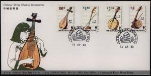 Hongkong Brief FDC 687-690 Musik Saiteninstrumente China