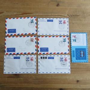 Sammlung Berlin Privatganzsachen Unfall Luftpost 1- 2 WST SST Flughafen 7 Stück
