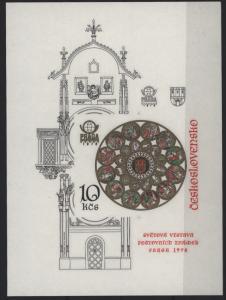 Tschechoslowakei Block 35 B Briefmarkenausstellung PRAGA 1978 postfrisch ** MNH