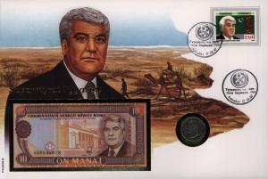 Geldschein Banknote Banknotenbrief Turkmenistan Schein +Briefmarkenausgabe