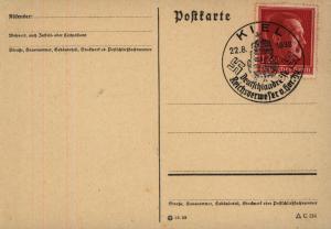 D. Reich EF 664 auf Blanko-Karte SST Kiel Deutschlandreise Reichsverweser Horthy