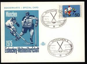 Sonderkarte Sport Eishokey - Weltmeisterschaft München 1975