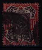 Großbritannien 113 A König Edward VII. 10 Pence 1902 gestempelt