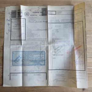 Deutsche Besetzung Serbien Fracht - Dokument vom 9.3.1943