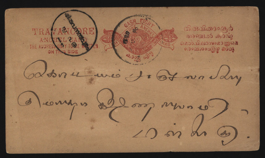 Fürstenstaat Travancore Kerala Indien Ganzsache postal stationery 8 Cash   0