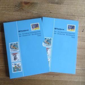 Bundesrepublik Jahrbuch Deutsche Bundespost 1992 komplett postfrisch ** MNH