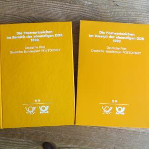 DDR Jahreszusammenstellung Deutsche Post 1990 komplett postfrisch ** MNH
