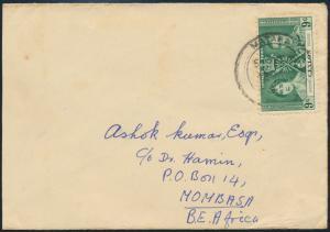 Sri Lanka Ceylon Brief 228 Krönung Matara Mombasa Kenia Afrika int. Destination