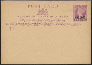 Sri Lanka Ceylon Ganzsache Queen Victoria P 27 Portosenkung 2 auf 3 cent