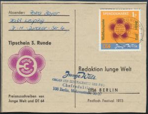 DDR Spendenmarke EF 1 Zeitung Junge Welt Weltfestspiele Rüdersdorf nach Berlin