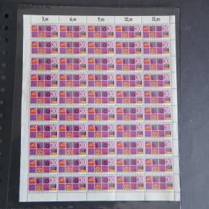 Bund 553 Handwerk 1968 kompletter Bogen postfrisch Plattenfehler II, III & IV