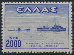 Griechenland 547 Befreiung 2000 Dr 1947 HMS
